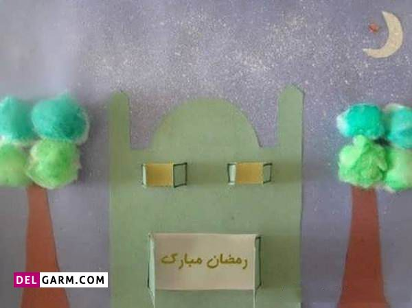 کاردستی مسجد ماه رمضان با مقوا و پنبه های رنگی