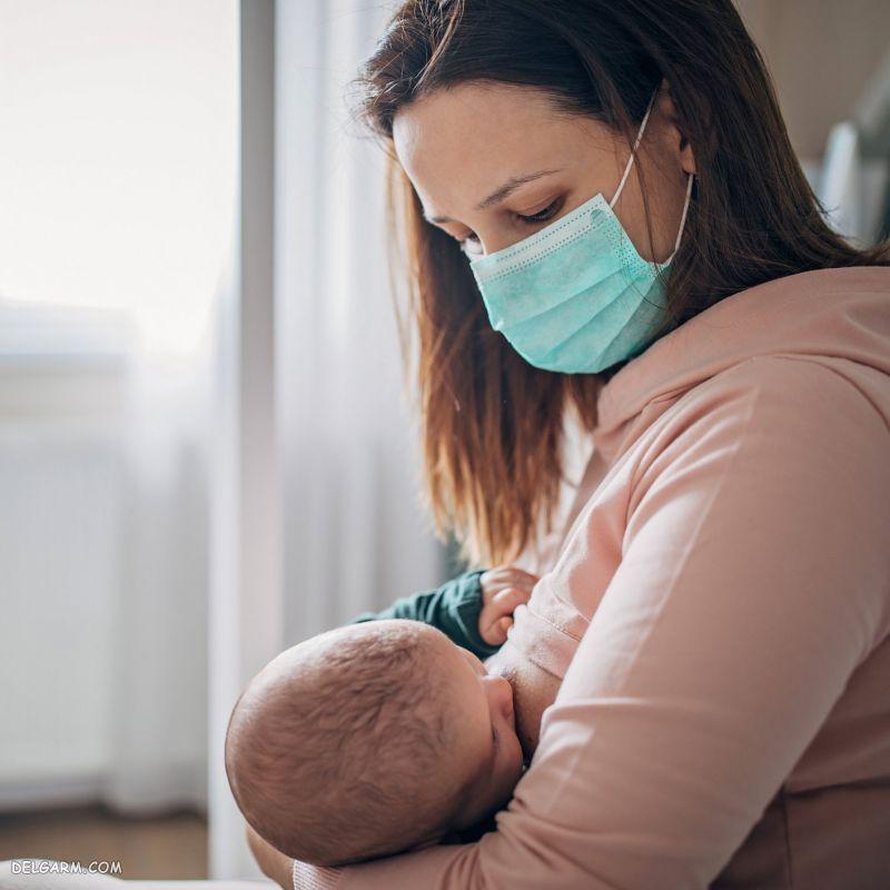 نحوه شیردهی مادران مبتلا به کرونا