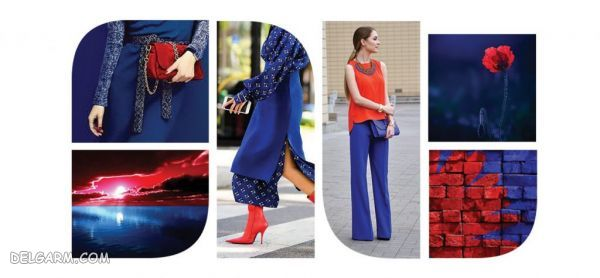 لباس آبی را با چه رنگ لباسی ست کنیم ؟  | ست کردن لباس آبی و قرمز  سرخ آبی