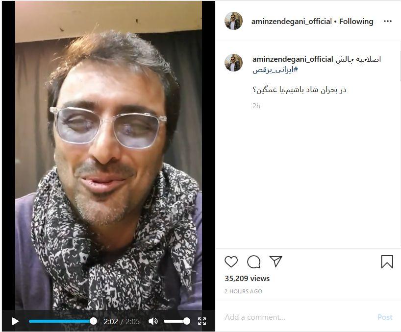 واکنش امین زندگانی به حرف های تند هانیه توسلی + فیلم