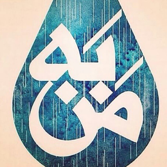 جملکس تبریک تولد بهمن ماهی ها