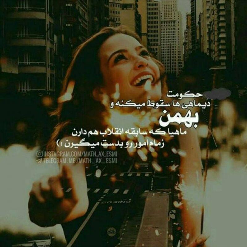 عکس عاشقانه تبریک تولد بهمن ماهی ها