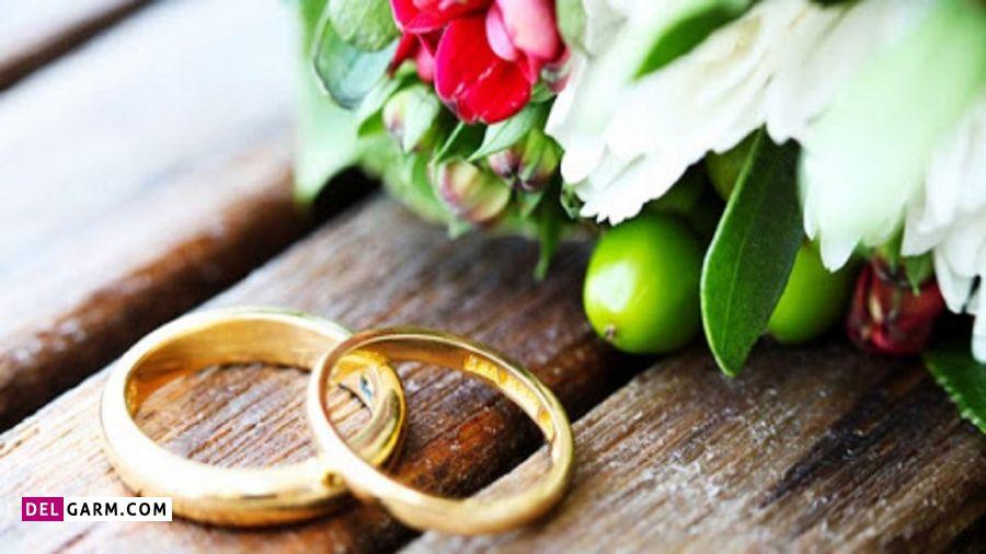 ازدواج سنتی خوبه ؟