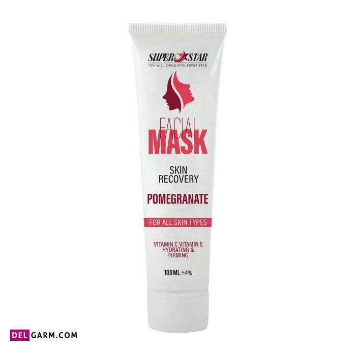 خرید بهترین ماسک صورت