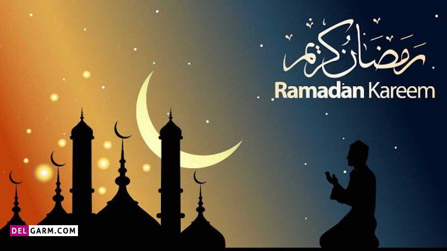 اعمال روز پانزدهم ماه رمضان