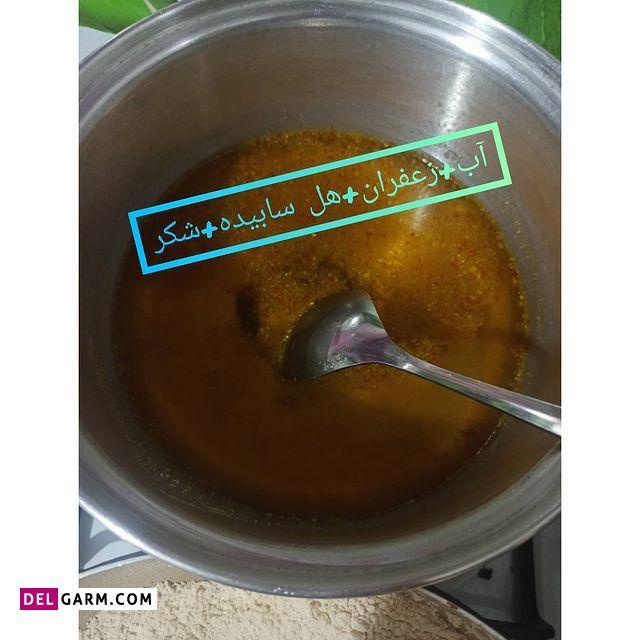 لوا با آرد نخودچی
