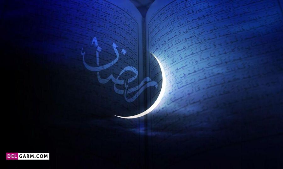 اعمال روز بیست و هشتم ماه رمضان