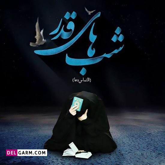 شعر روضه شب بیست و سوم ماه رمضان