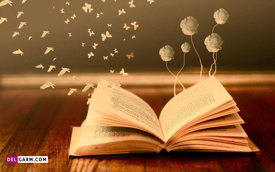 انشا با موضوع از زبان کتاب