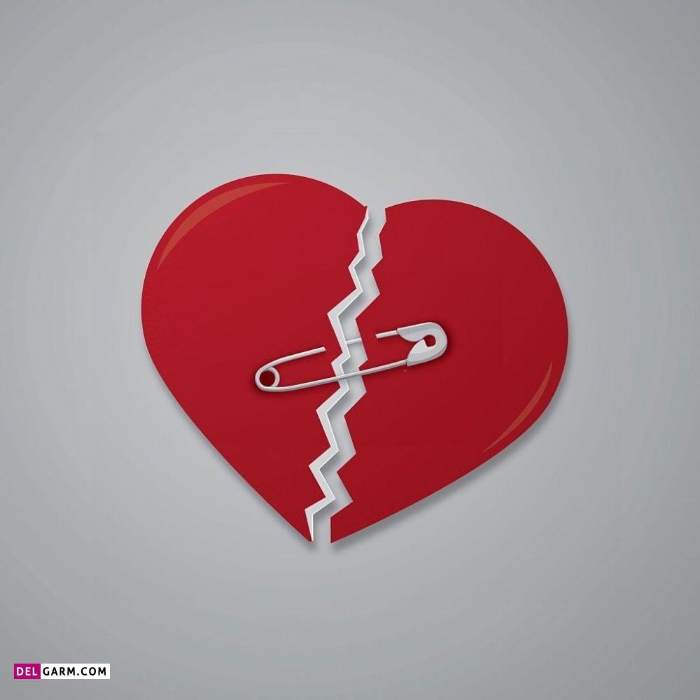 عکس قلب شکسته برای پروفایل