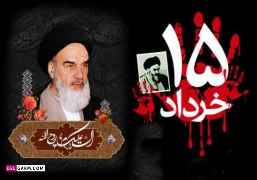 عکس درمورد رحلت امام خمینی