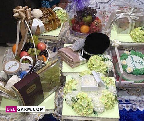 عیدی عید فطر برای عروس