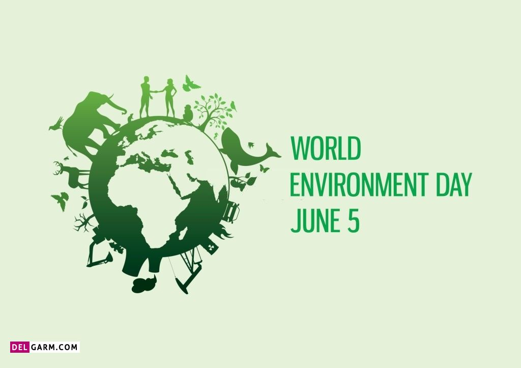 عکس روز جهانی محیط زیست