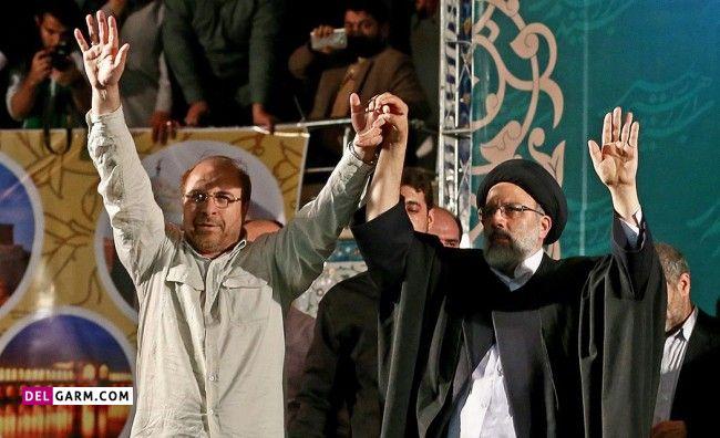 عکس نوشته تبریک رئیس جمهور شدن رئیسی