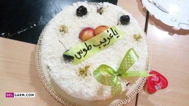 کیک تولد امام رضا