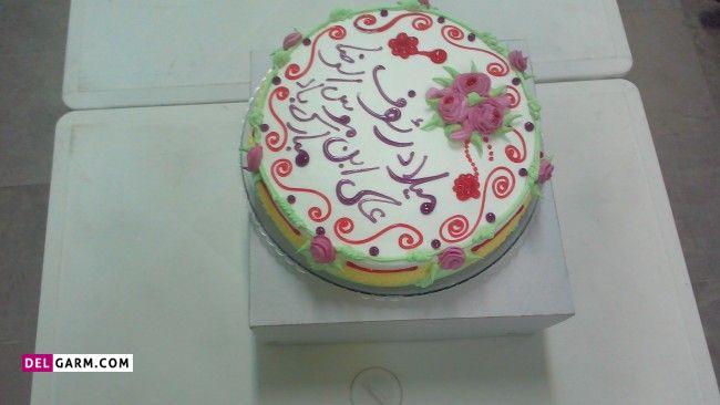 عکس کیک ولادت امام رضا