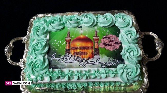 کیک های زیبا برای ولادت امام رضا