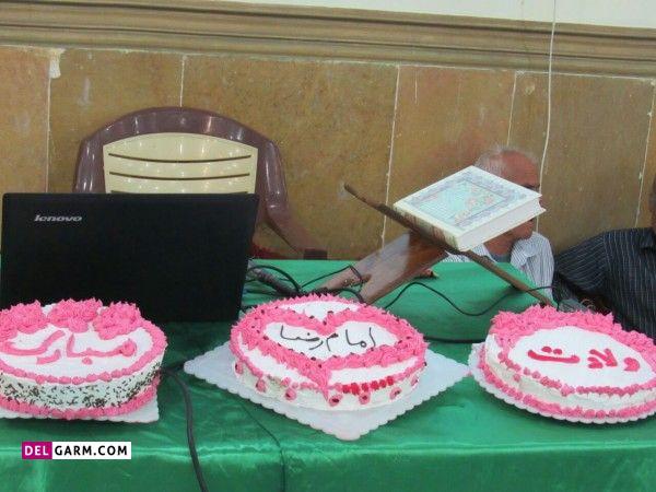 مدل های کیک ولادت امام رضا