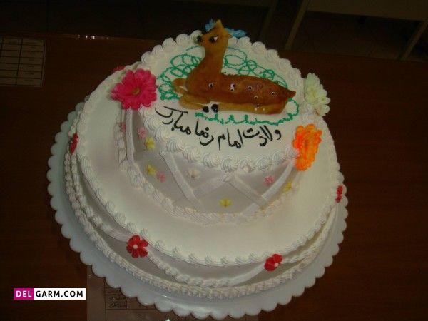 طرح کیک ولادت امام رضا