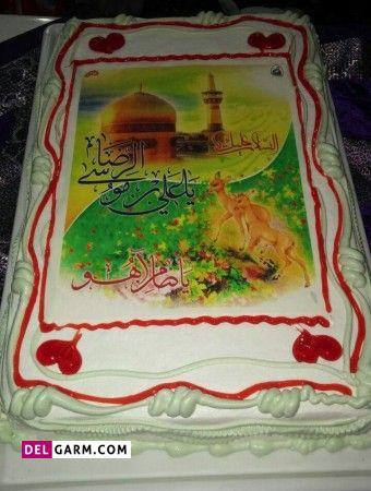 کیک برای تولد امام رضا