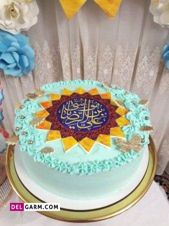 کیک ولادت امام رضا