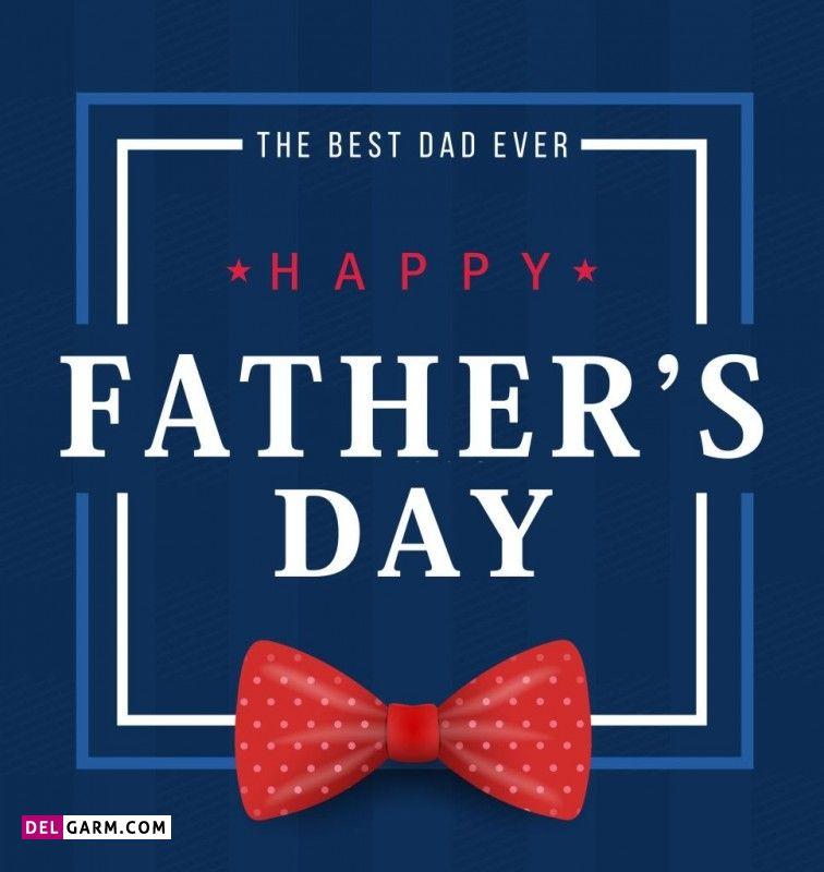 عکس روز جهانی پدر