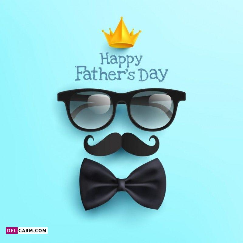 عکس نوشته روز جهانی پدر