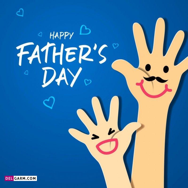 عکس تبریک روز جهانی پدر