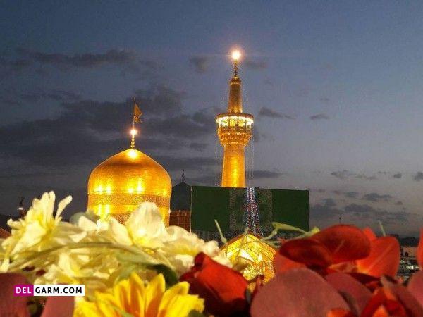 اس ام اس تبریک ولادت امام رضا به انگلیسی