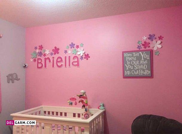تزیین اتاق با کاغذ رنگی