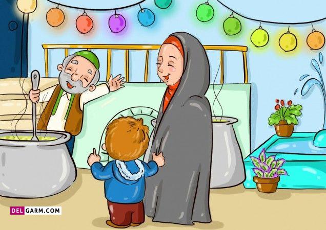 شعر کودکانه درباره عید غدیر