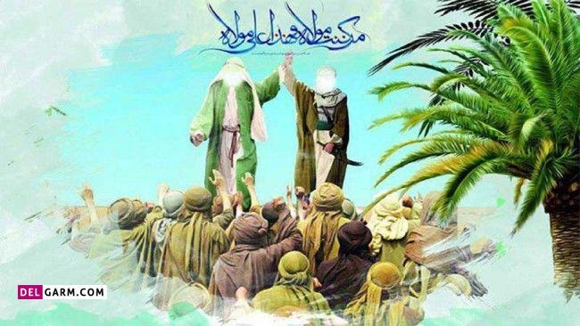 تبریک عید غدیر به عربی با ترجمه