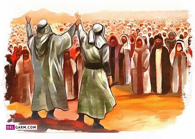 تبریک عید غدیر به زبان انگلیسی