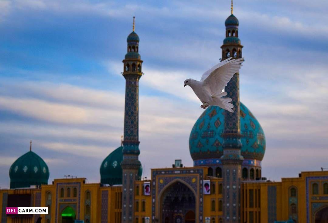 عکس مسجد امام زمان