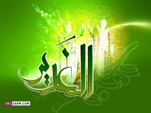 متن عید غدیر برای سادات