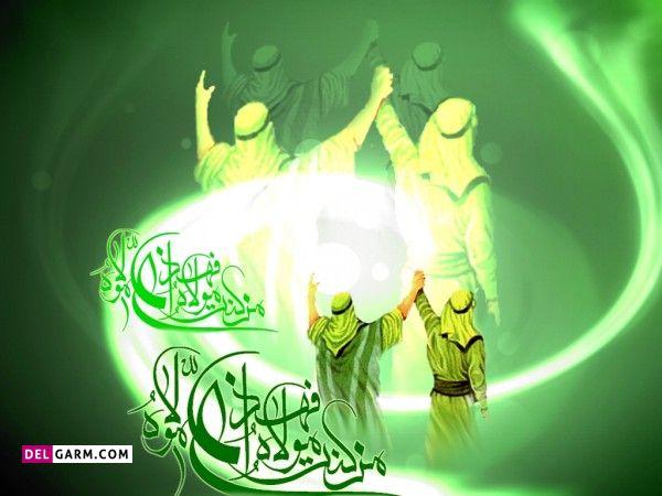 متن برای تبریک عید غدیر به سید