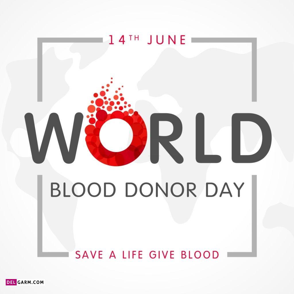 عکس روز اهدای خون