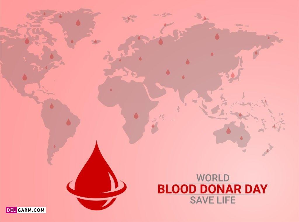عکس اهدای خون