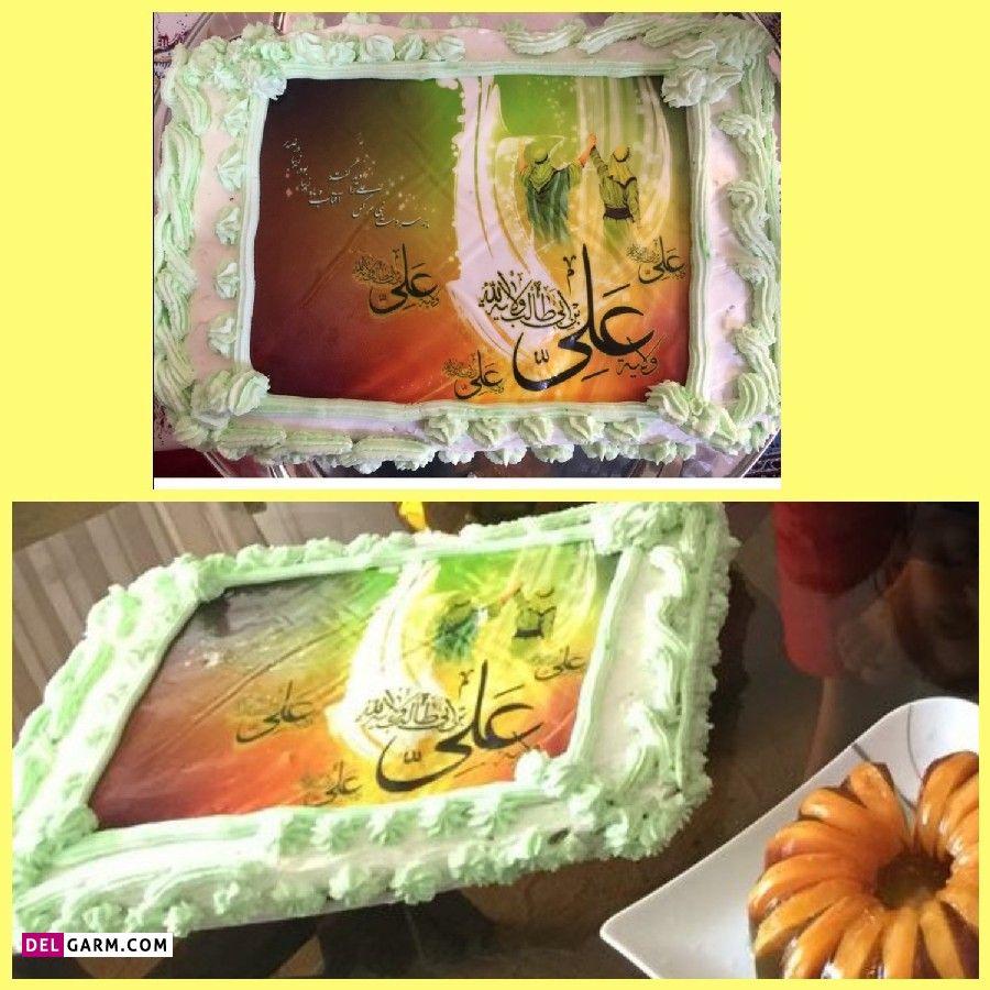 کیک برای عید غدیر