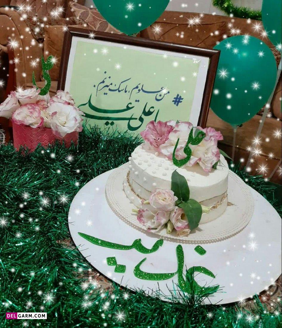 کیک عید غدیر خم