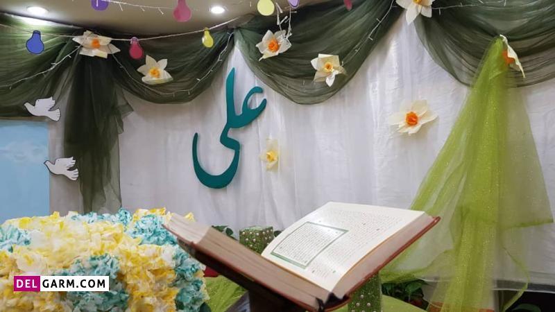 تزیینات عید غدیر