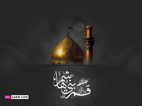 متن تاسوعای حسینی