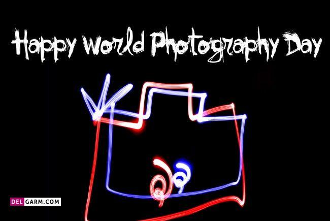 تبریک روز جهانی عکاسی به برادر شوهر