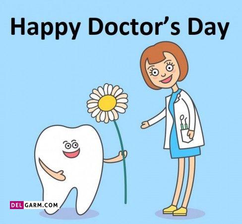 متن انگلیسی درمورد روز پزشک