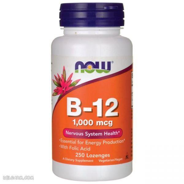 علت بالا بودن ویتامین b12/عوارض بالا بودن ویتامین b12