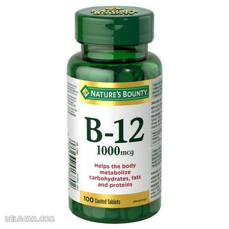 ویتامین ب/ویتامین B