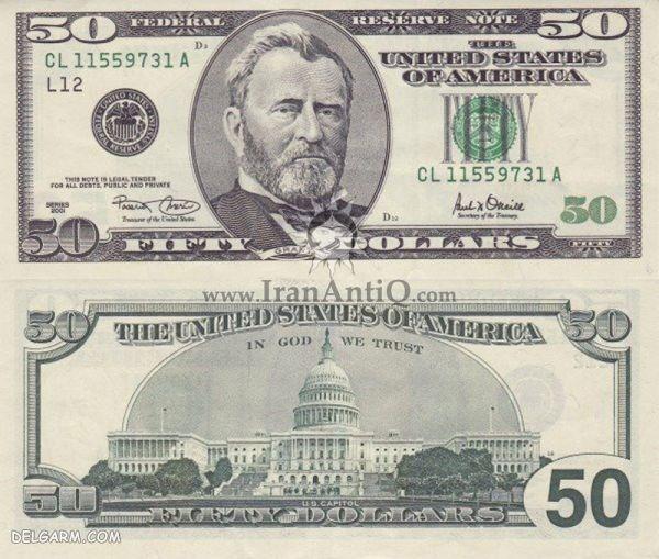 عکس روی دلار/عکس پالت دلار