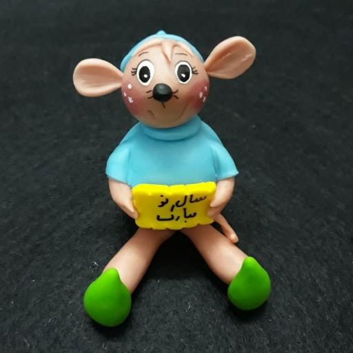 عروسک خمیری به شکل موش