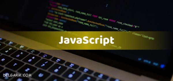 آموزش غیرفعال کردن جاوا اسکریپت