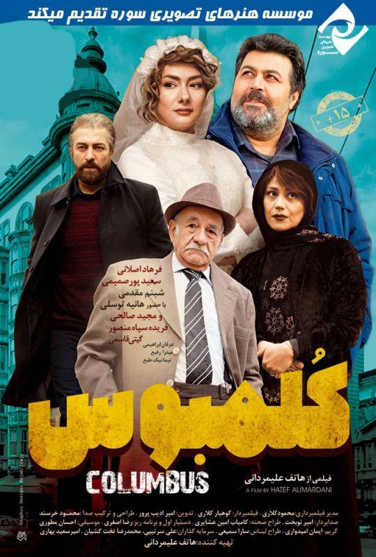 فیلم جدید سینمایی